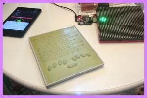 tavoletta  braille e immagini in rilievo